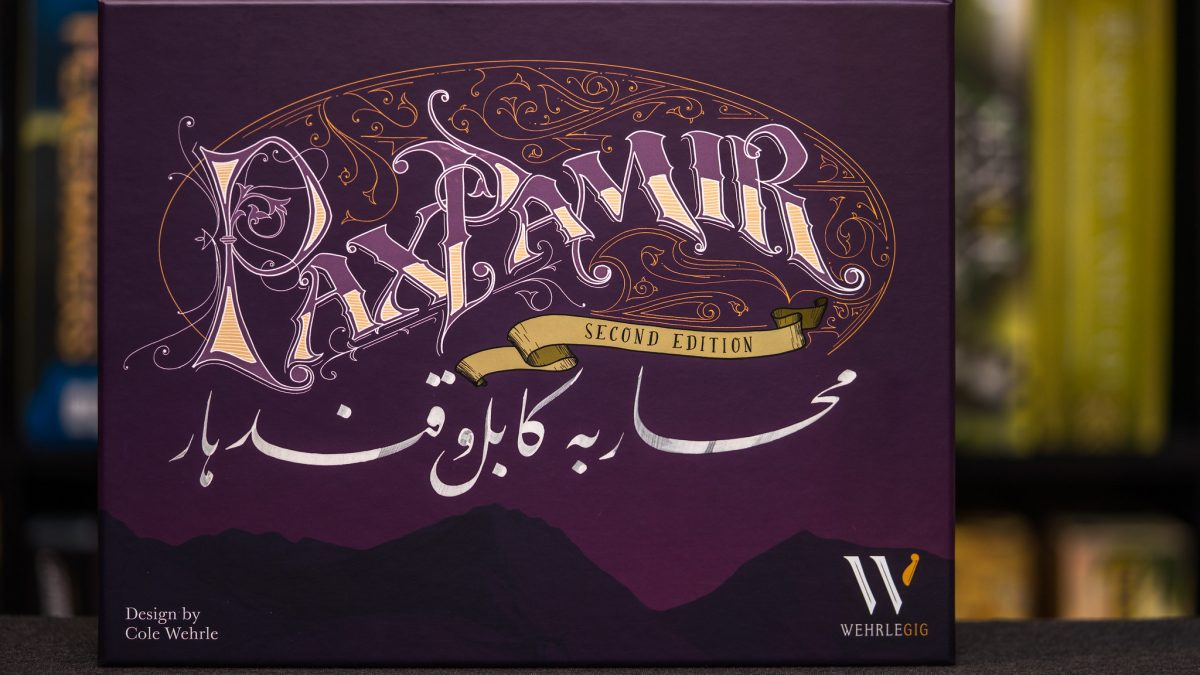 Pax Pamir (Second Edition) [Reseña]